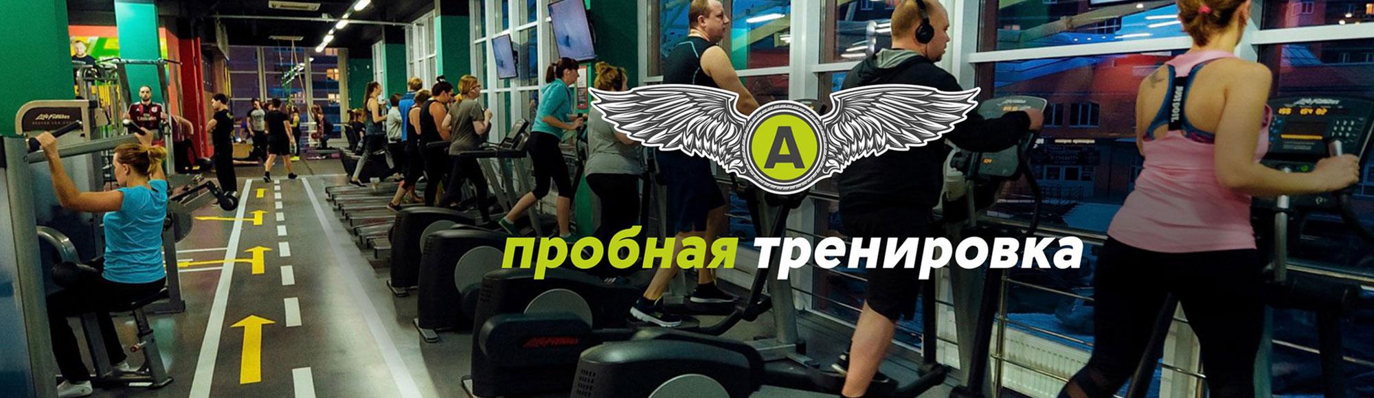 Agym Аэропорт